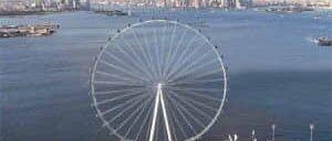 New york wheel 300x204